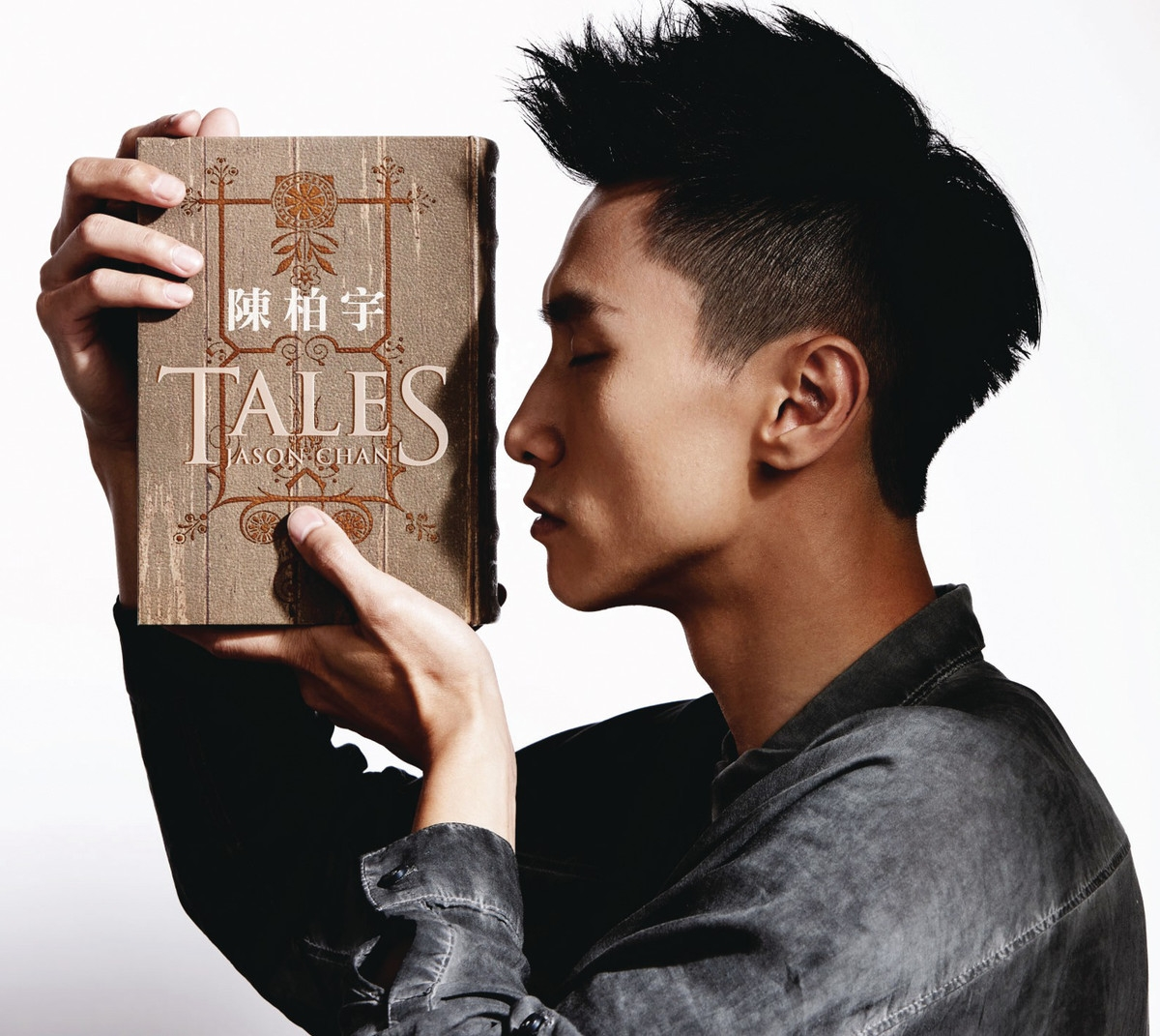 陈柏宇 Tales