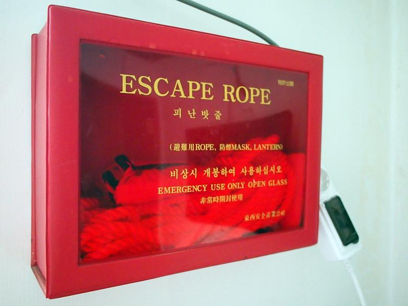 P6283957-escape-rope.JPG