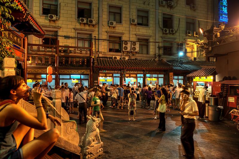 Hot, Sweaty Night in Beijing  http://sillymonkeyphoto.com/2012/02/04/hot-sweaty-night-in-beijing/