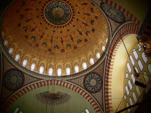 Full view of the ceiling dome in Suleymaniye Mosque