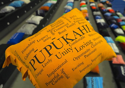 Pupukahi 30th-Anniversary Celebration
