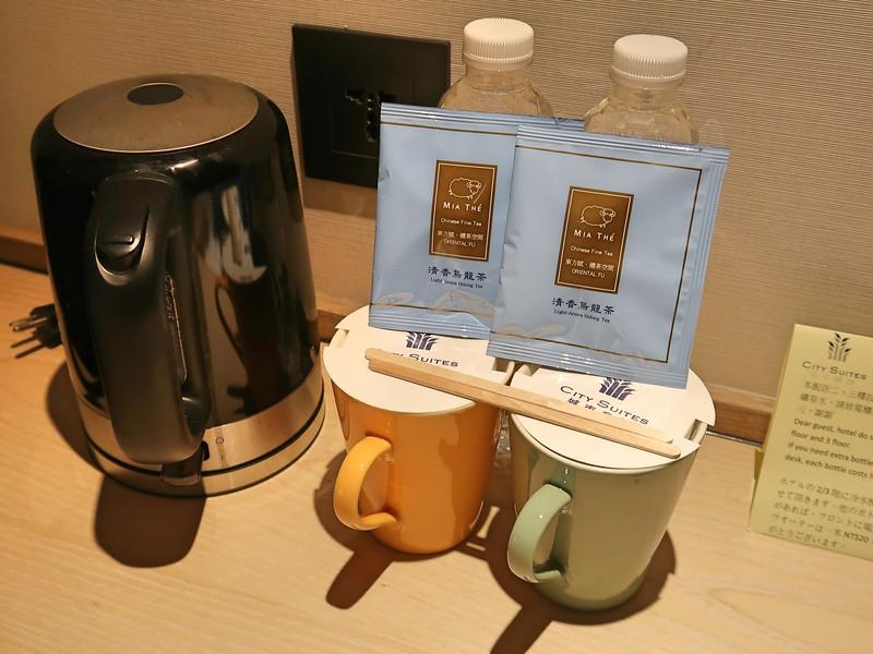 IMG_8807-city-suites-tea.jpg