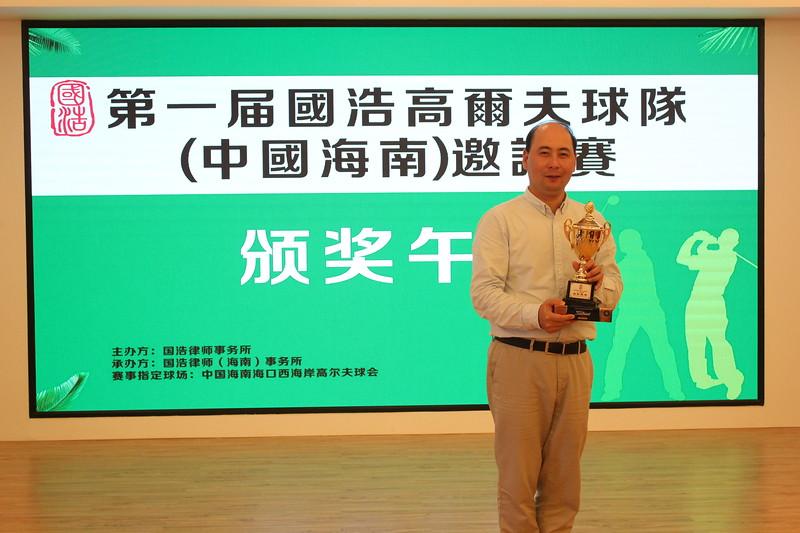 [20191223] 第一届国浩高尔夫球队(海南)邀请赛 (227).JPG
