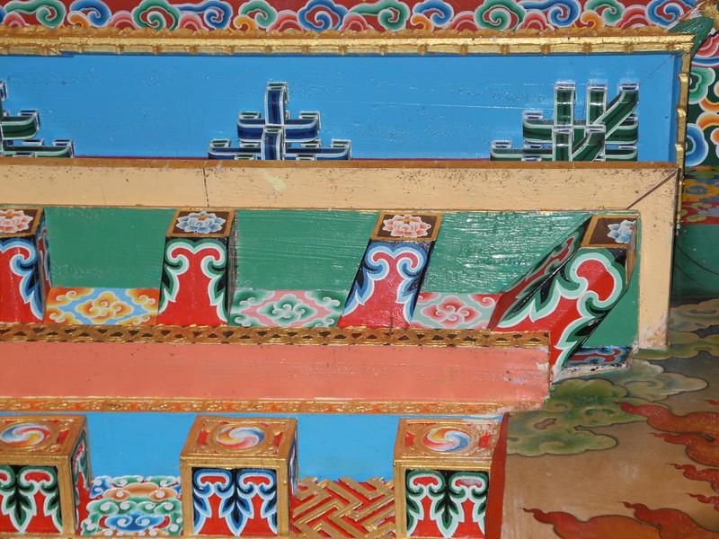 india2011 309.jpg