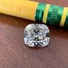 2.82ct Cushion Cut Diamond GIA I VVS2 20