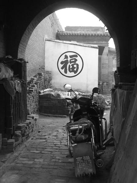 Old Town Courtyard - Pingyao, China