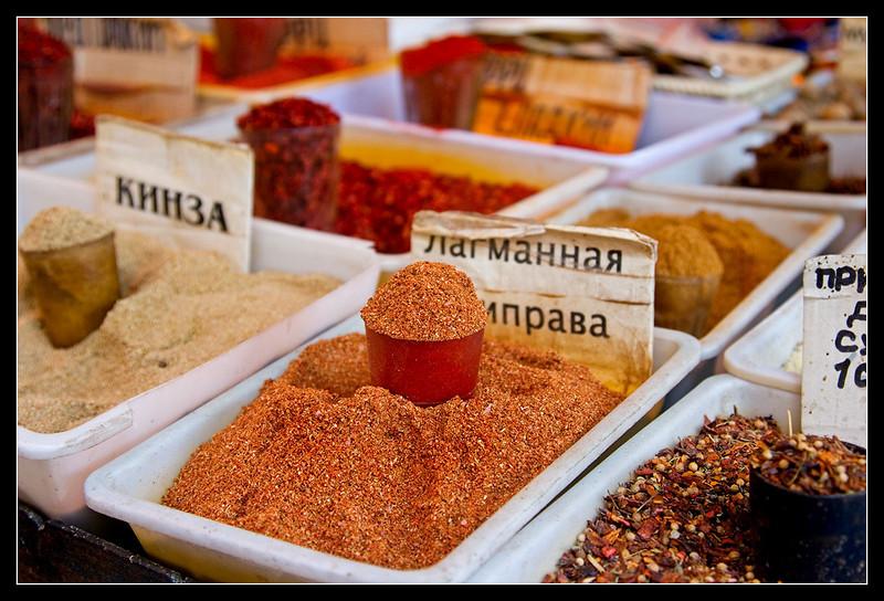 3087_Bishkek1.jpg