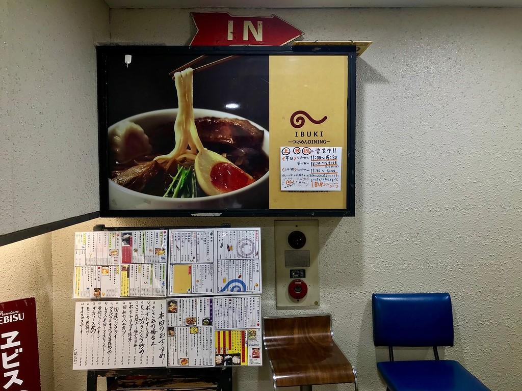 IBUKI Tsukemen Dining