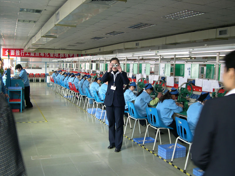 Your typical, average Chinese factory
