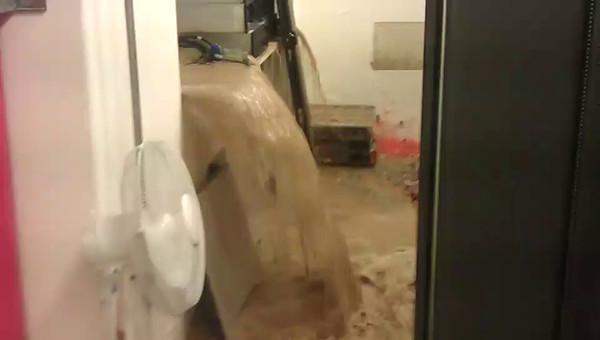 Serverrum flood
