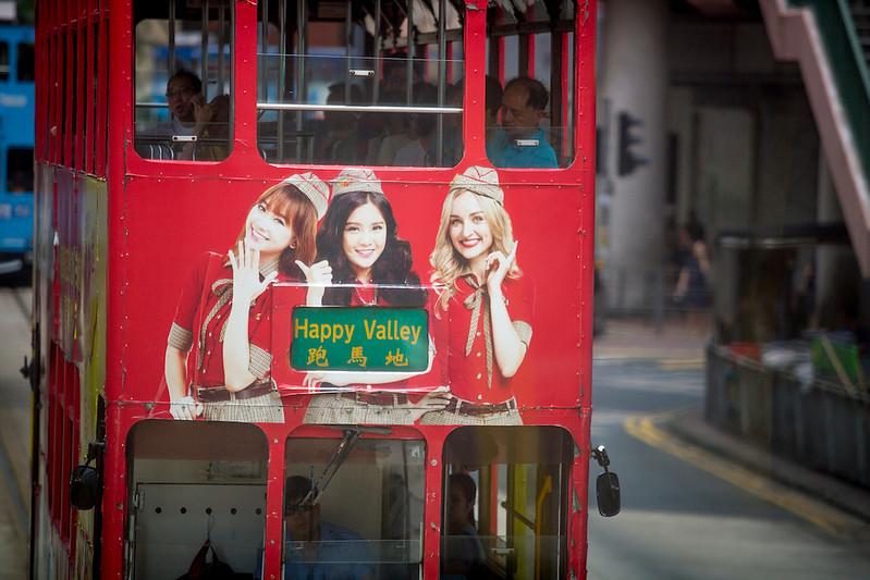 HK trams60.jpg