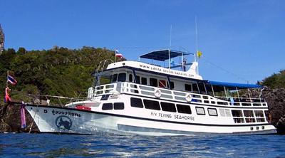 Koh Lanta Diving Liveaboard MV Flying Seahorse