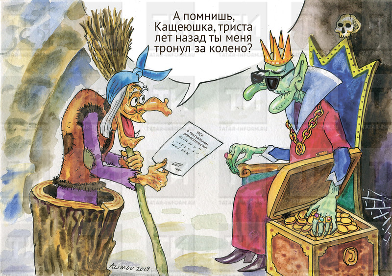 автор: Илдус Азимов