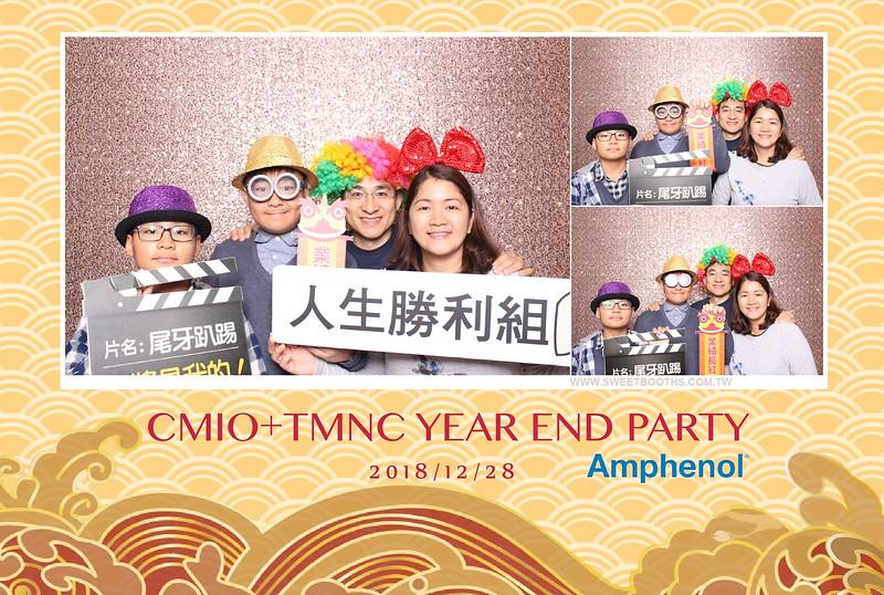 12.28_Amphenol169.jpg