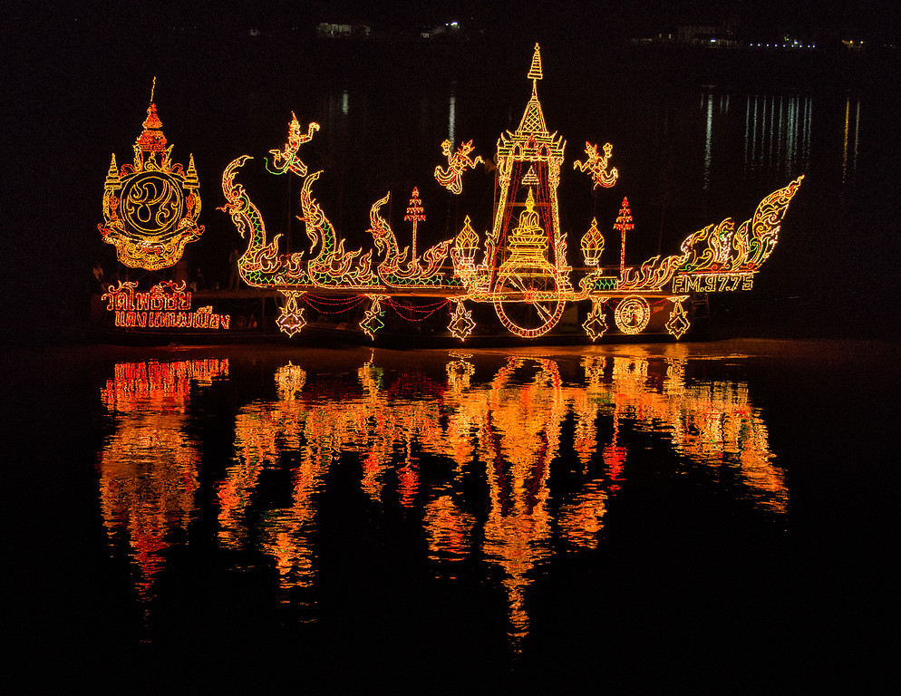 Animated fireworks boat at the Naga Fireball Festival, Nong Khai, Thailand