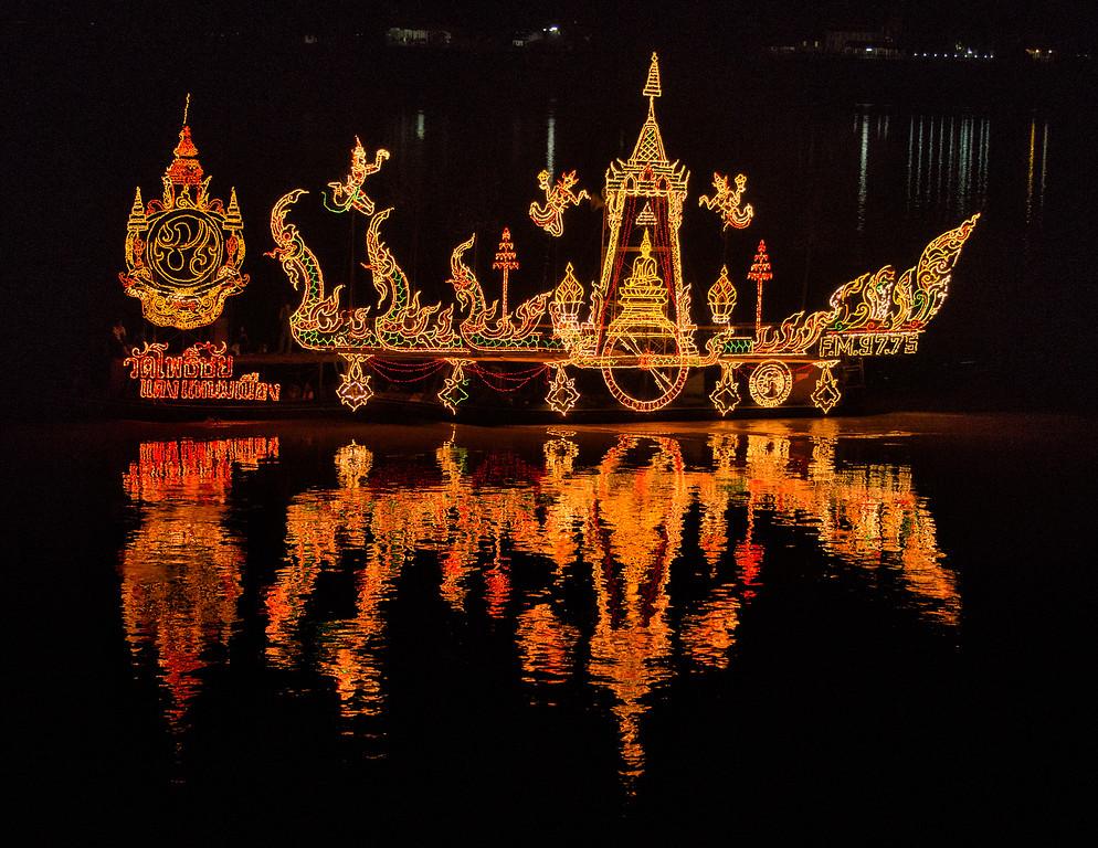 Animated fireworks boat at the Naga Fireball Festival, Nong Khai, Thailand