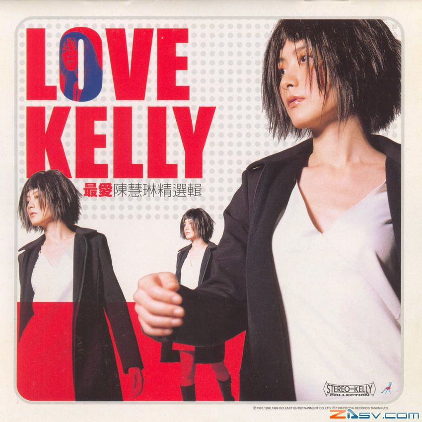 陈慧琳 Love Kelly