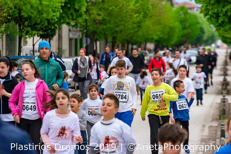 Kids-1000m (44).jpg