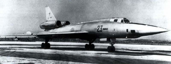 Tupolev Tu-22 Blinder bomber & reconnaissance aircraft