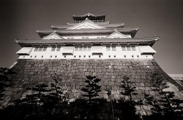 Japan 2013 Selected