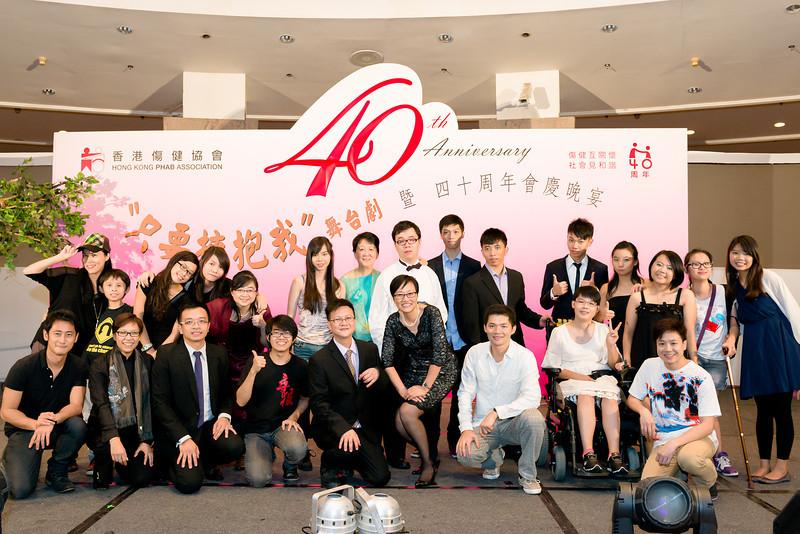 HKPHAB_525.jpg