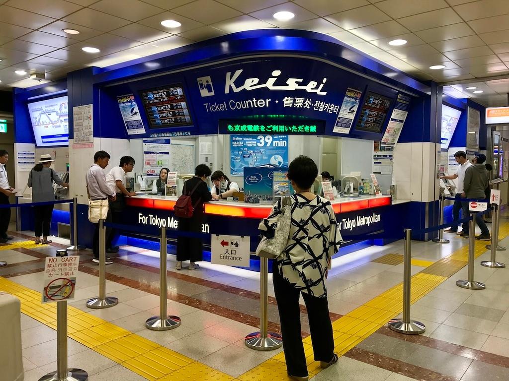 Keisei Skyliner ticket counter.