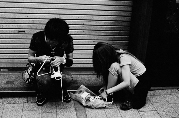 Tokyo May-June 2008