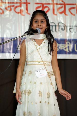 Kavita Paath