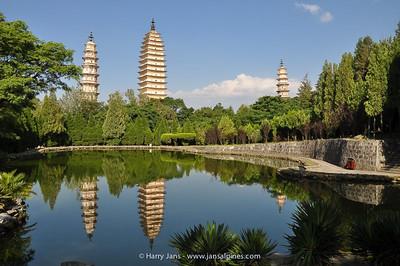 Yunnan 2012 (ICLS Tour)