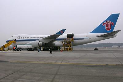 B - China