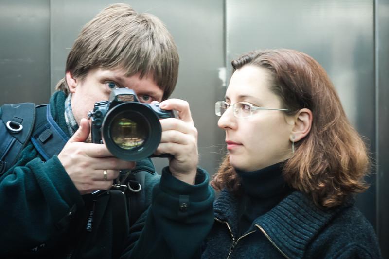 David and Vika