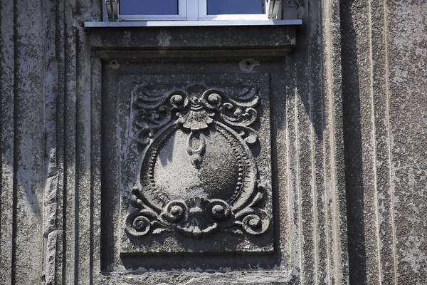 Belgrade telelens