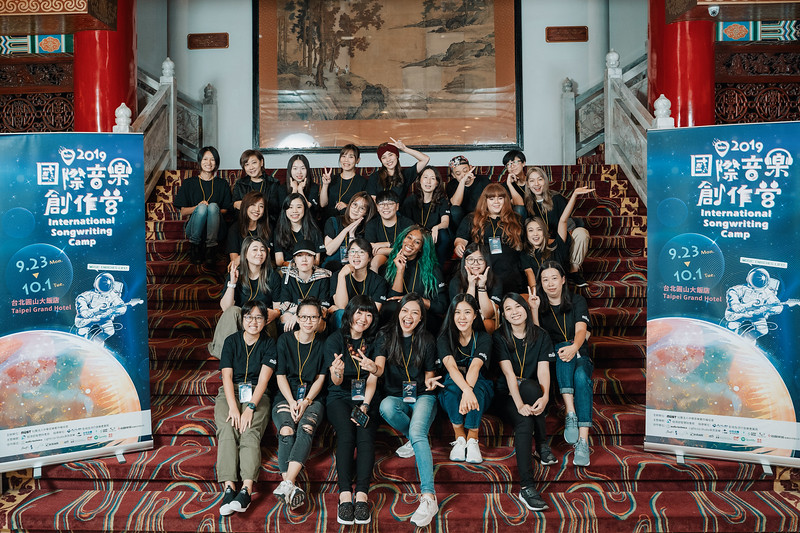 International Songwriting Camp (MÜST) Taipei, Sep. 25 2019 Photo by Square O Tree 平方樹攝影 ▶      https://www.facebook.com/square.o.tree/