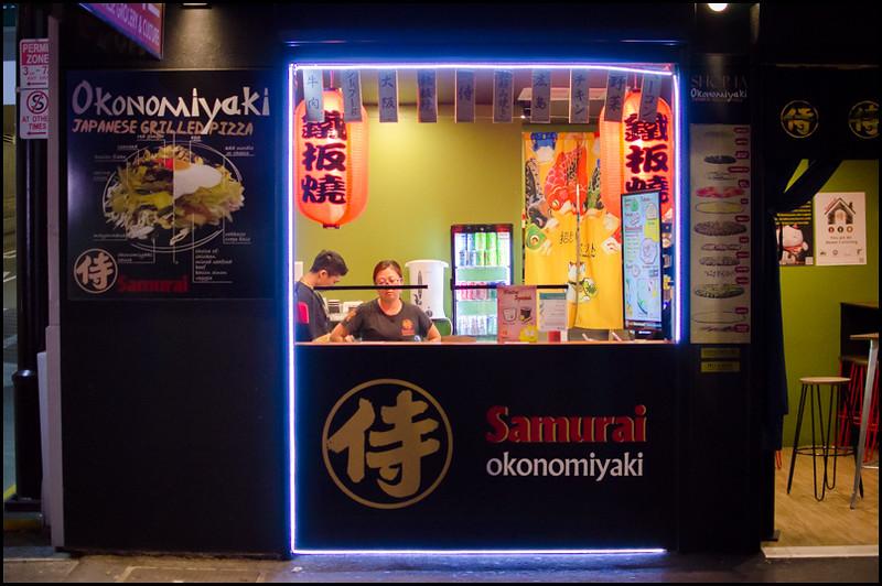 Samurai Okonomiyaki