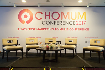 CHOMUM Conference 2017