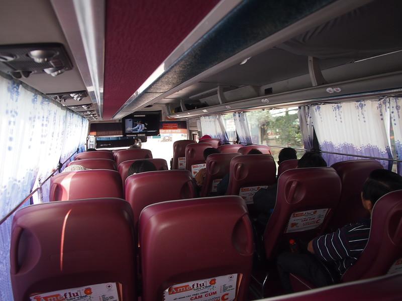 P1266605-futa-seats.JPG