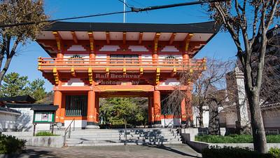 Japan - Hamamatsu - Kamoe-ji Temple