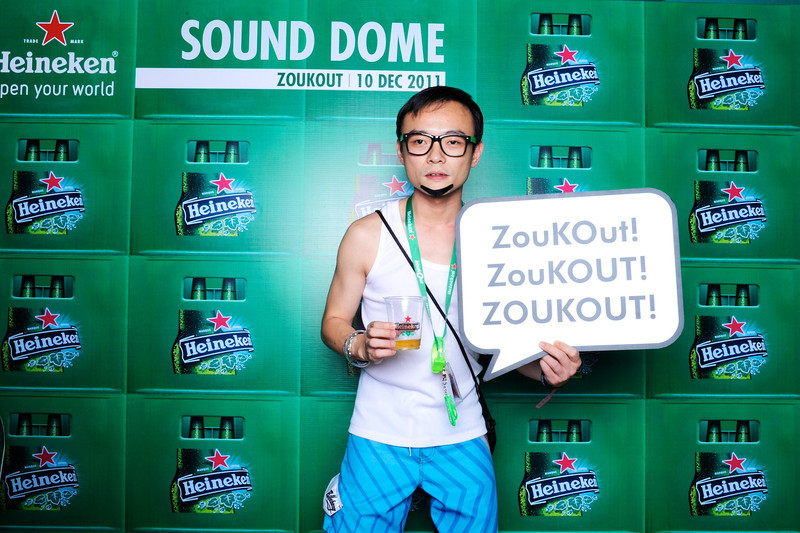 SoundDome 260.jpg