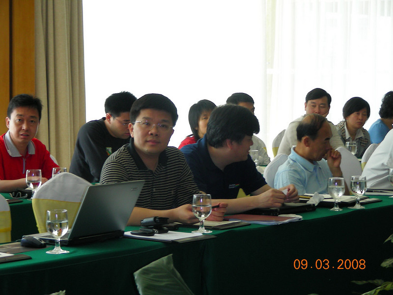GLG Partners Retreat at Sanya - March 8, 9 2008 (8).JPG