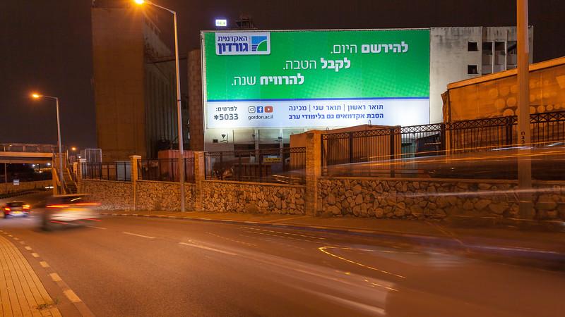 01-02-19-Huge-Gordon-Haifa-Big (4 of 13).jpg