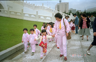 Kindergarten kids on an outing with their teachers.