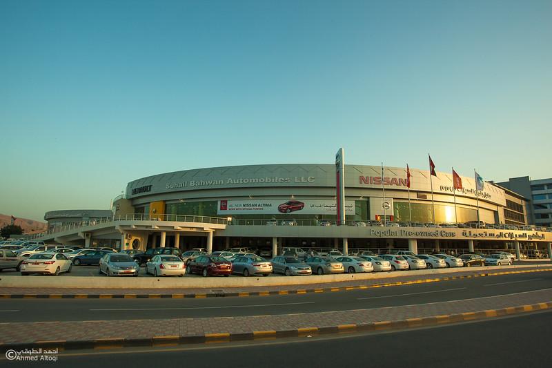 Suhail Bahwan054-Muscat.jpg