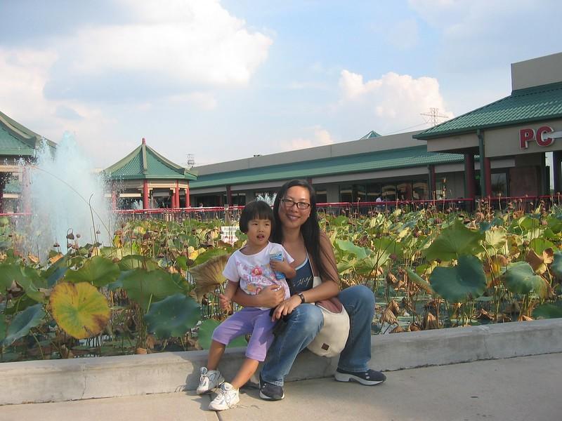 2004-10-Esther & Mom-houston.jpeg