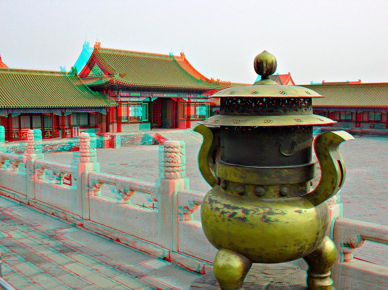 China2007_138_adj_smg.jpg
