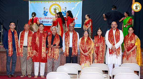 Annamacharya Aaradhanalu 2018
