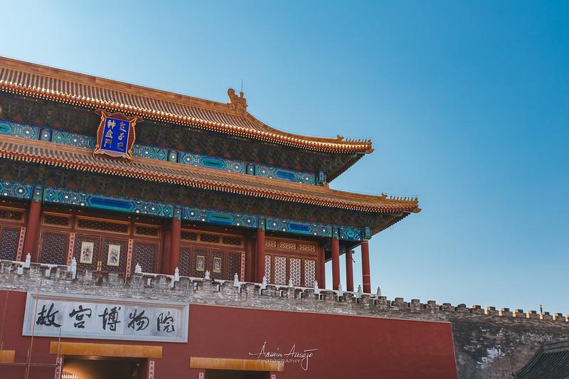 BeijingMarch2019-129.jpg