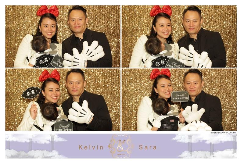 Kelvin.Sara_2015.11 (36).jpg