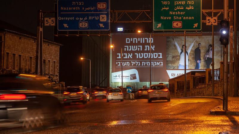 01-20-20-Huge-GalilMaaravi-Haifa-Big (3 of 42).jpg