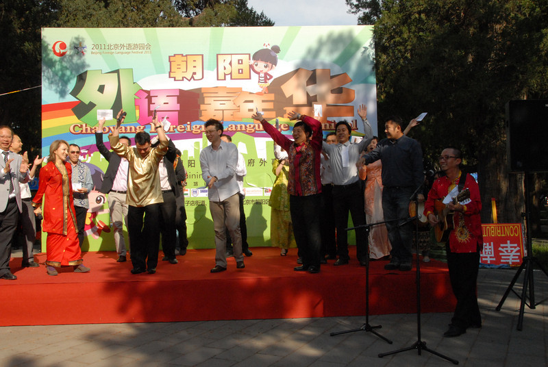 [20111015] Beijing Foreign Language Festival (88).JPG