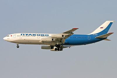 Pulkovo Aviation Enterprise
